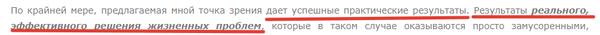 http://s5.uploads.ru/t/Cr2Th.png