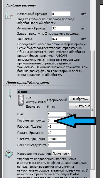 http://s5.uploads.ru/t/CsN1w.png