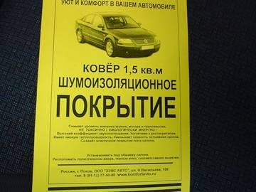 http://s5.uploads.ru/t/D6kA5.jpg