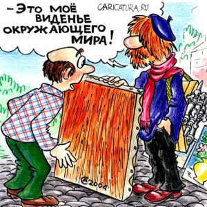 http://s5.uploads.ru/t/DAlFk.jpg