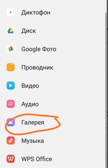 http://s5.uploads.ru/t/DHPMX.jpg