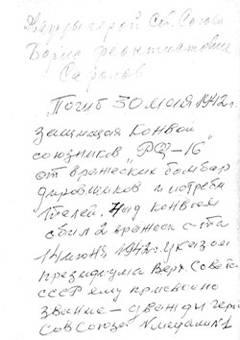 http://s5.uploads.ru/t/DUgVp.jpg