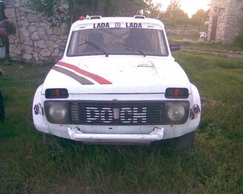 http://s5.uploads.ru/t/Dnr9A.jpg