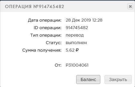 http://s5.uploads.ru/t/Dz60Z.jpg