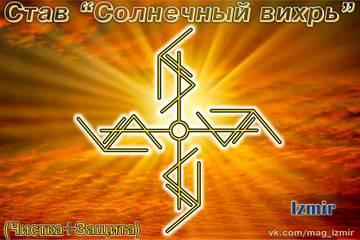 http://s5.uploads.ru/t/E97l2.jpg