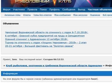 http://s5.uploads.ru/t/EDNth.jpg