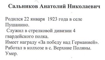 http://s5.uploads.ru/t/EpdAK.png