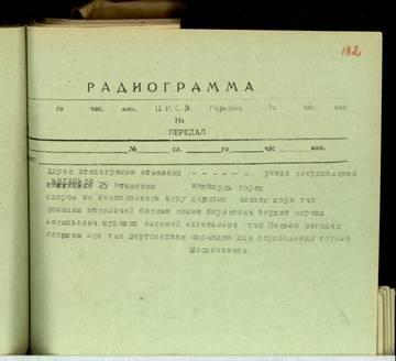 http://s5.uploads.ru/t/ErSnX.jpg