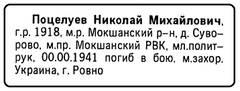http://s5.uploads.ru/t/EsZjX.jpg
