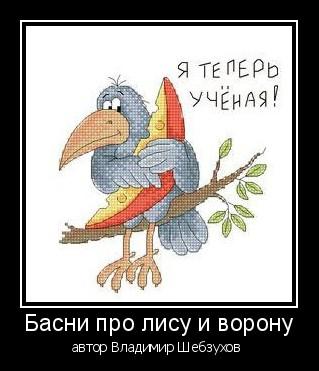 http://s5.uploads.ru/t/EwM5I.jpg