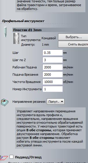 http://s5.uploads.ru/t/FA7oa.png