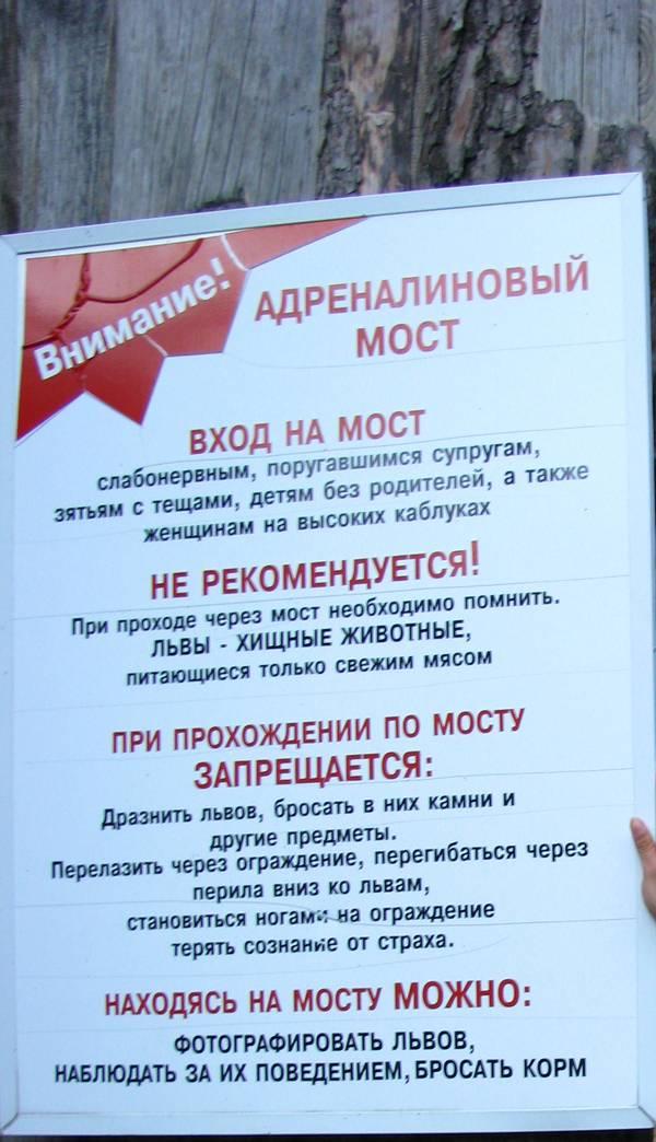 http://s5.uploads.ru/t/FRlGP.jpg