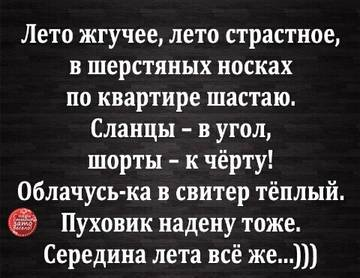 http://s5.uploads.ru/t/FYPpT.jpg