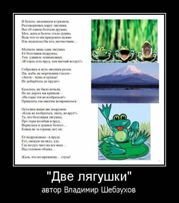 http://s5.uploads.ru/t/Fb2dY.jpg