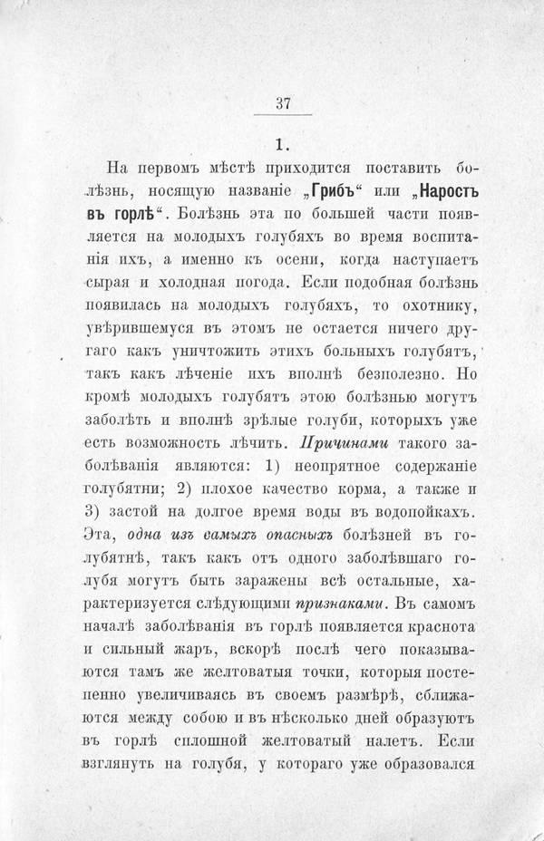 http://s5.uploads.ru/t/FcBPl.jpg