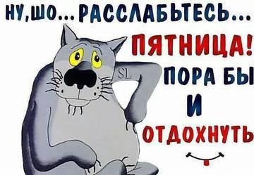 http://s5.uploads.ru/t/Fm1uH.jpg