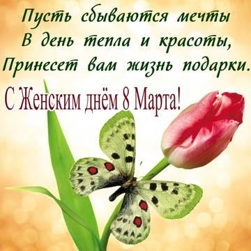 http://s5.uploads.ru/t/FpfmD.jpg
