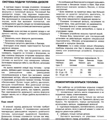 http://s5.uploads.ru/t/FsXfY.jpg