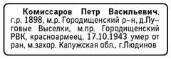 http://s5.uploads.ru/t/Fuv0a.jpg