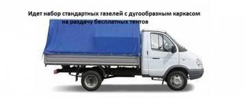 http://s5.uploads.ru/t/G0nS7.jpg