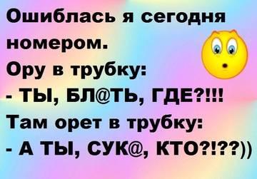 http://s5.uploads.ru/t/GHWtb.jpg