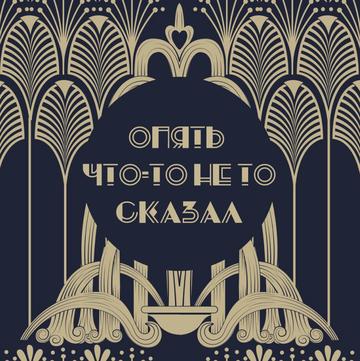 http://s5.uploads.ru/t/GIFx8.png