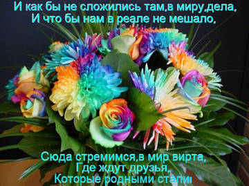 http://s5.uploads.ru/t/GKsY9.jpg