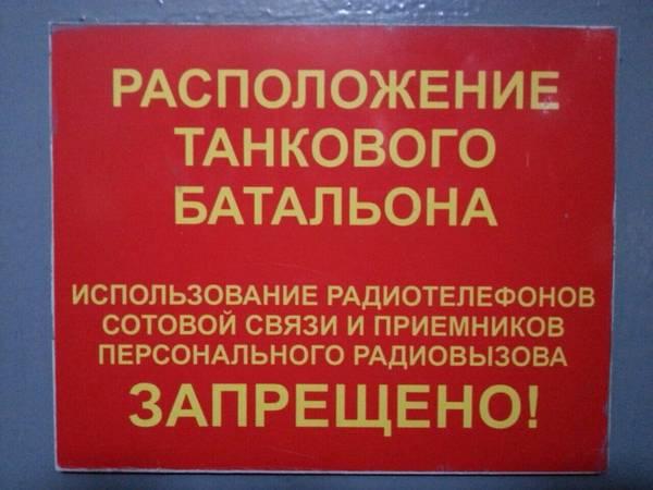 http://s5.uploads.ru/t/GMlyV.jpg