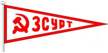 http://s5.uploads.ru/t/GVnTZ.jpg