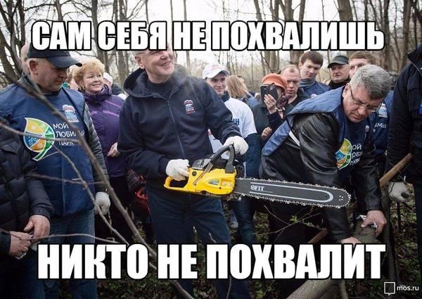 http://s5.uploads.ru/t/GwWAk.jpg