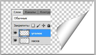 http://s5.uploads.ru/t/HG9RV.jpg