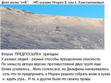 http://s5.uploads.ru/t/HMovS.jpg