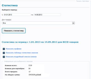 http://s5.uploads.ru/t/HcsxE.png