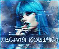 http://s5.uploads.ru/t/Hd6Uz.jpg