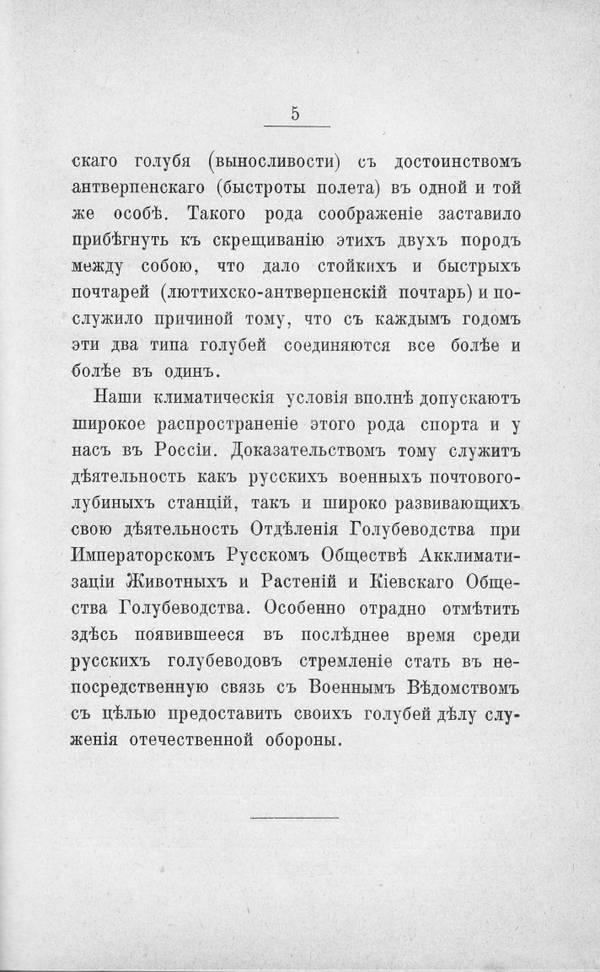 http://s5.uploads.ru/t/HdTtB.jpg