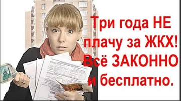 http://s5.uploads.ru/t/HjC8Z.png