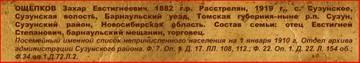 http://s5.uploads.ru/t/HlBDQ.jpg