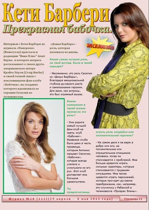 http://s5.uploads.ru/t/HprAn.jpg