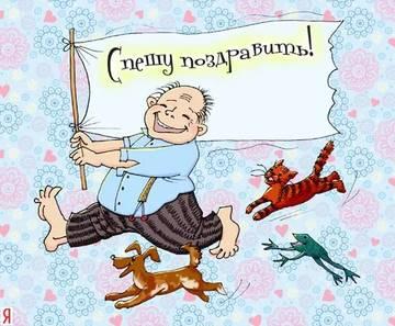 http://s5.uploads.ru/t/I9Q6n.jpg