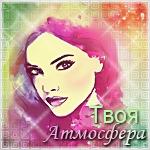 http://s5.uploads.ru/t/IVGku.jpg