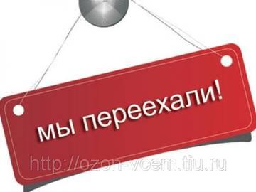 http://s5.uploads.ru/t/IedBH.jpg