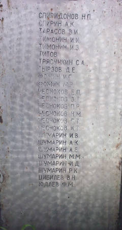 http://s5.uploads.ru/t/IgVBE.jpg