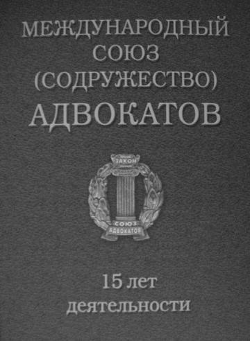 http://s5.uploads.ru/t/Ii2Wa.png