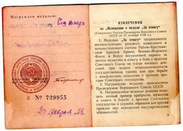 http://s5.uploads.ru/t/In4va.jpg