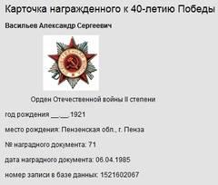 http://s5.uploads.ru/t/Inb1V.jpg