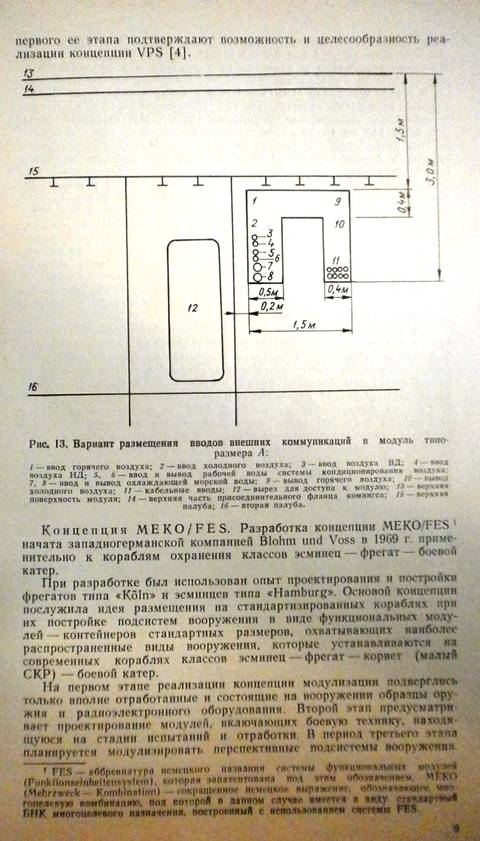 http://s5.uploads.ru/t/Ixolq.jpg