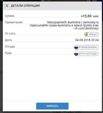 http://s5.uploads.ru/t/J4cUI.jpg