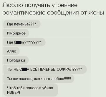 http://s5.uploads.ru/t/J5jFC.jpg