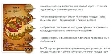 http://s5.uploads.ru/t/J6GVl.png