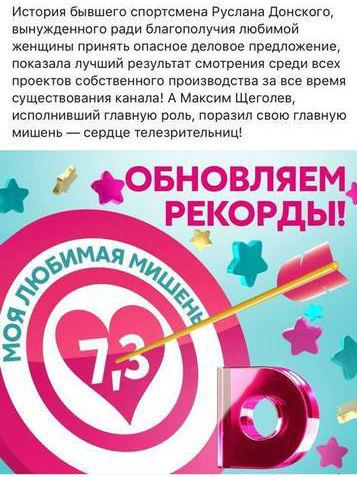 http://s5.uploads.ru/t/JTNwG.jpg